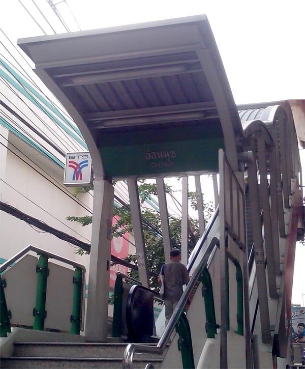 on-nut-bts-station-1