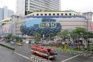 mbk-shopping-centre-bangkok