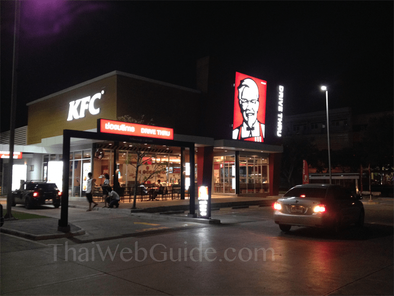 KFC Drive Thru at night Pattanakarn Bangkok