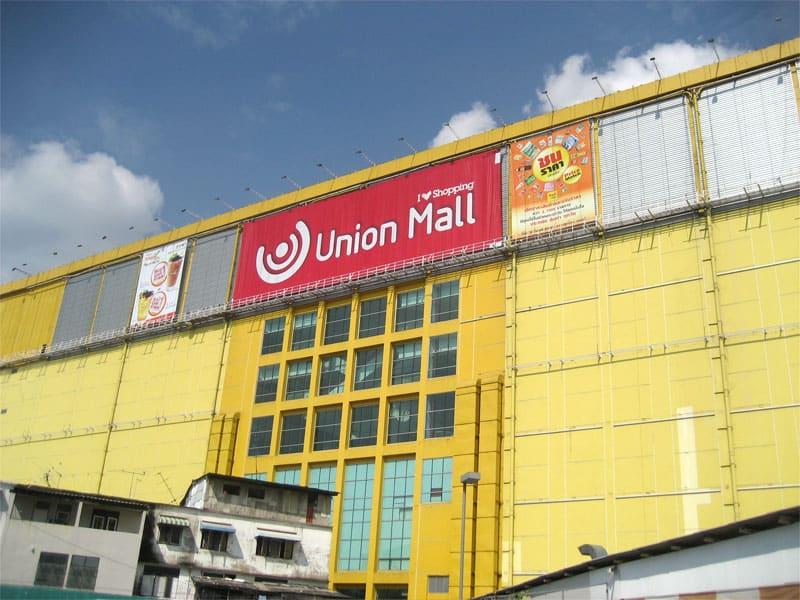 union mall chatuchak bangkok